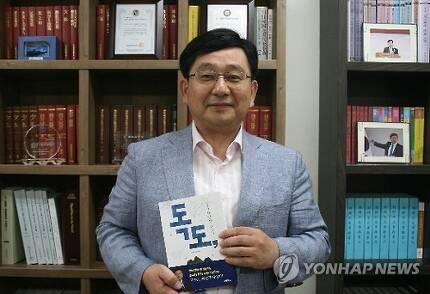 세종대 호사카 유지 교수[연합뉴스 자료사진]