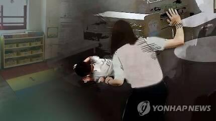 어린이집 학대 [연합뉴스TV 제공]