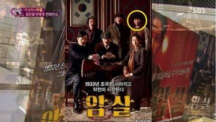 ▲ SBS '한밤의 TV연예'