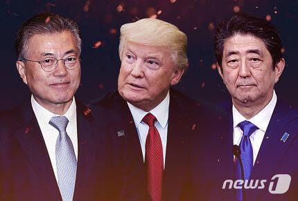 문재인 대통령, 도널드 트럼프 미국 대통령, 아베 신조 일본 총리. © News1 방은영 디자이너