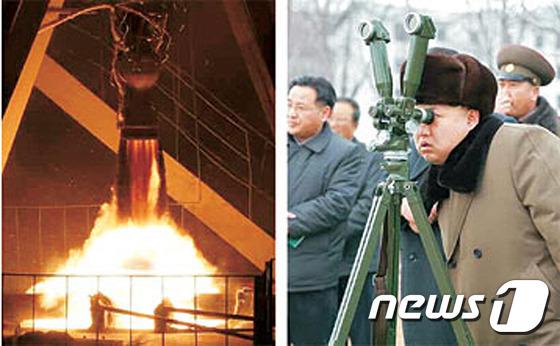 북한이 대륙간탄도미사일(ICBM)의 대기권 재진입체(RV·Re-entry Vehicle) 기술을 확보했다고 주장했다. (노동신문)/뉴스1 © News1 조현아 인턴기자