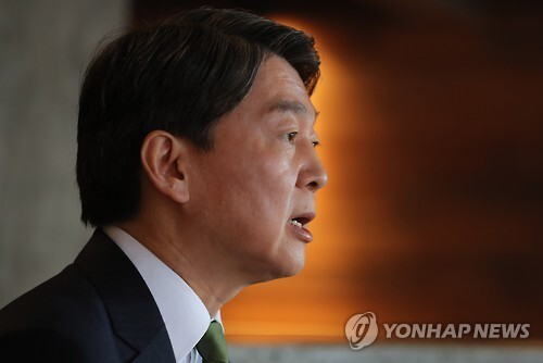 국민의당 안철수 전 대표[연합뉴스 자료사진]