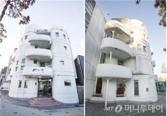 서울시는 지난 8일 중구 을지로에 위치한 '아리움 사옥'(구 서산부인과 병원)을 등록문화재 신청했다고 17일 밝혔다. 아리움 사옥은 근현대건축 거장인 김중업이 1960년대 설계한 병원 건축물이다. /사진=서울시