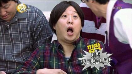 /MBC 무한도전 캡쳐