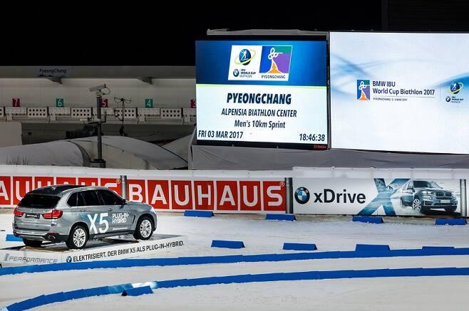 BMW, 평창 동계올림픽 테스트 이벤트에 스폰서십 및 의전, 전시차량 제공.