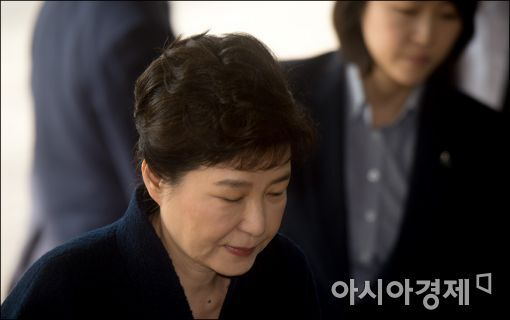 21일 오전 검찰에 출석한 박근혜 전 대통령