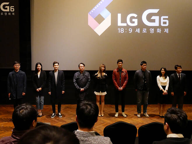 LG G6 18:9 세로 영화제 시사회에 참석한 감독과 배우들.