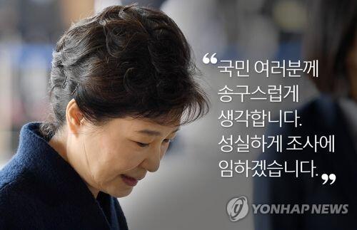 [제작 장성구]