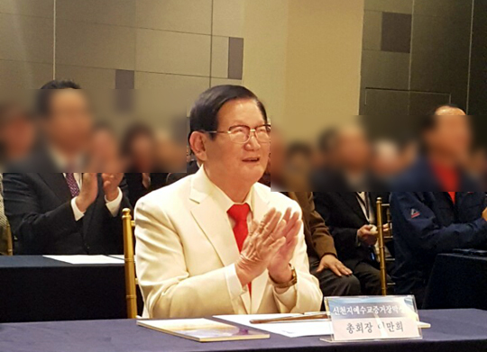 이만희 모습. 국민일보DB