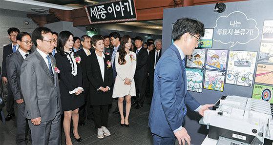 중앙선거관리위원회는 4월 17일부터 5월 17일까지 서울 세종문화회관에서 '선거, 대한민국을 만들다' 특별전시회를 연다. [사진 중앙선관위]
