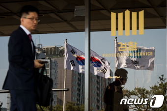 서울중앙지방검찰청. 2017.5.19/뉴스1 © News1 유승관 기자