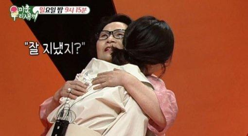 '미우새' 이상민 모친과 오연수