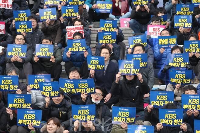▲ 지난해 12월8일 서울 여의도 KBS본관 앞에서 KBS 양대 노조가 총파업에 돌입하는 출정식 열었다. 사진=이치열 기자
