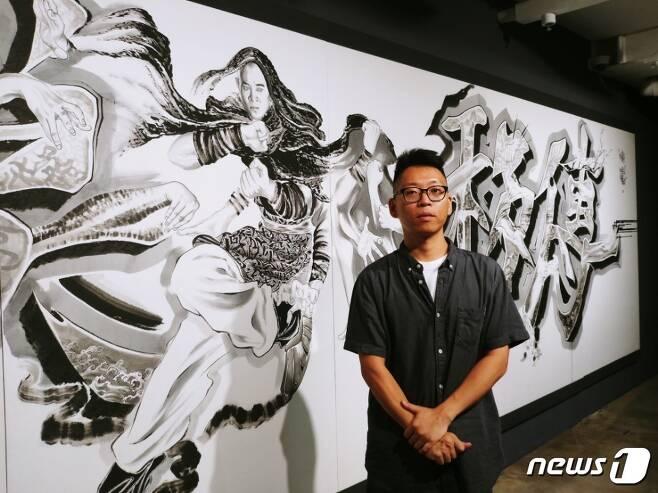 손동현 작가. 2017.7.28/© News1 김아미 기자