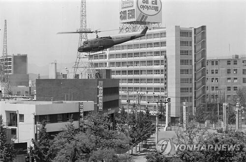 1980년 5·18 기간 중 광주 금남로 일대에서 기자들이 촬영한 헬기 사진 [5·18 기념재단 제공=연합뉴스 자료사진]