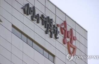 성남시 공무원 '이재명 선거운동' 혐의..檢, 시청 압수수색'