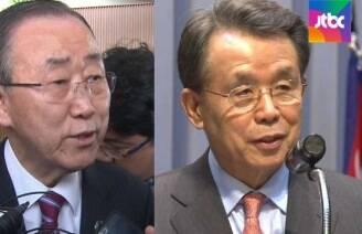 [단독] '한승수 겸직 승인' 반기문, 유엔 윤리강령 위배 논란'