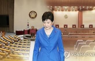 朴대통령, 탄핵심판 최후변론 출석 않기로..서면진술로 대체(종합)'