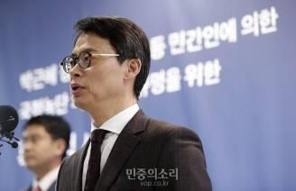 박영수 특검 주소 내걸고 '벽돌로 뒤통수' 위협까지'