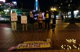 """""""박근혜 퇴진"""" 외치는 일본인들, 그 이유'"""
