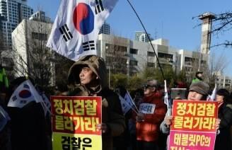 박영수 특검 자택 앞에서 열린 보수단체 집회'