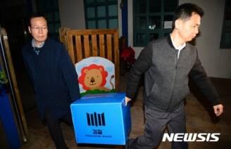 [종합]검찰, 청와대 압수수색..이번에도 '임의제출''