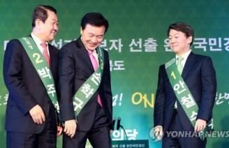 안철수, '승부처' 호남 2연전 압승..대세 굳히며 본선행 준비'