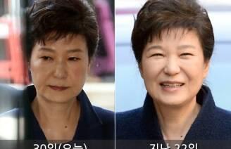 9일 만에 변해 버린 박근혜 전 대통령의 표정'