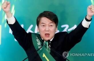 안철수, TK·강원 경선서도 72.41%로 압승..4연승에 후보유력(종합)'