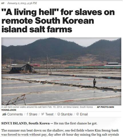 2015년 1월 2일 CNN은 새해 첫 한국 뉴스로 '염전 노예' 사건을 다루며 '생지옥(A living hell)'이라고 표현했다. [CNN 인터넷판 기사 캡쳐]