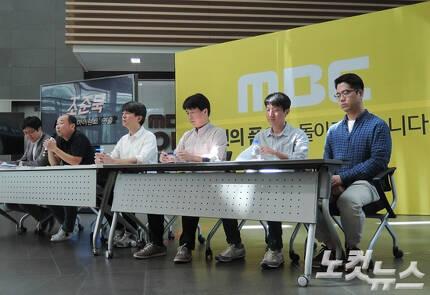 전국언론노동조합 MBC본부는 14일 오전, 서울 마포구 상암동 MBC 사옥 1층 로비에서 기자회견을 열어 보도부터 드라마까지 MBC 내부에서 일어난 피해사례를 발표했다. (사진=김수정 기자)