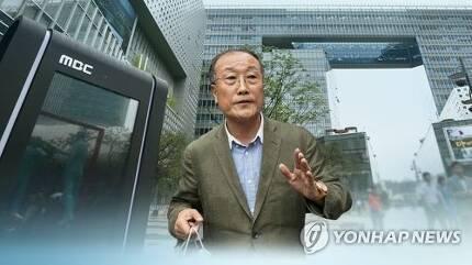 김재철 전 MBC 사장 [연합뉴스 TV 제공]