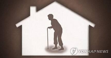 홀몸노인 (PG) [제작 최자윤] 일러스트