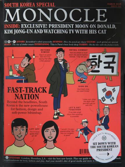 영국 월간지 모노클 2018년 3월호 한국 특집판 표지.