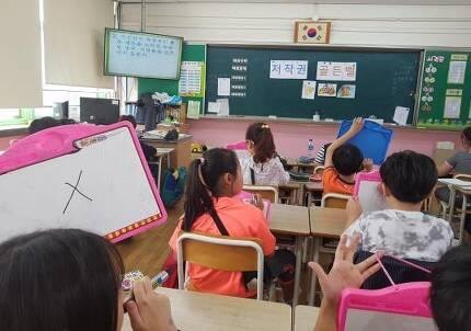어린이 저작권 교육 모습. 문체부 제공.