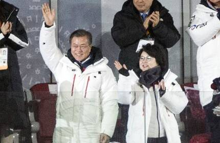 문재인 대통령이 9일 강원도 평창올림픽 스타디움에서 열린 2018평창동계패럴림픽 개회식에서 인사를 하고 있다. 평창 = 최현규기자