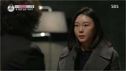 '특혜와 차별 없었으면' 노선영이 8일 SBS '김어준의 블랙하우스'에 출연한 모습.(방송 캡처)
