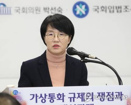바른미래당 박선숙 의원 [연합뉴스 자료사진]