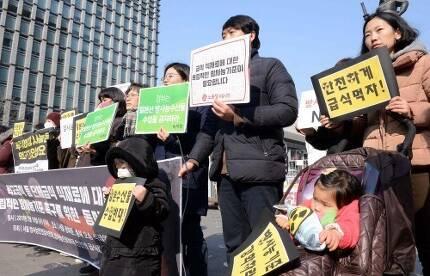 지난2월 서울방사능안전급식연대 회원들의 집회. 이제원 기자