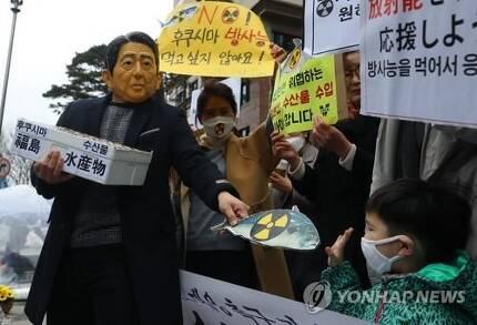 일본 수산물 수입 반대 집회 [연합뉴스 자료 사진]  기사 내용과 직접 관련 없음
