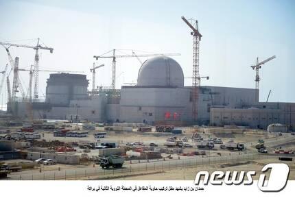 한국이 수주를 따 낸 UAE 바라카 원전(한국전력 제공) /뉴스1DB
