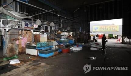노량진 수산시장 구 시장 지역 [연합뉴스 자료 사진]