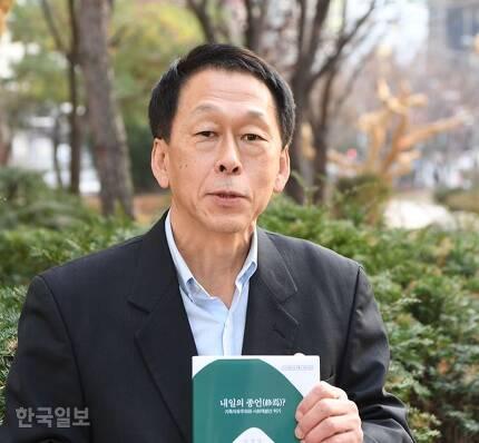 '내일의 종언' 출간한 장경섭 서울대 사회학과 교수. 신상순 선임기자