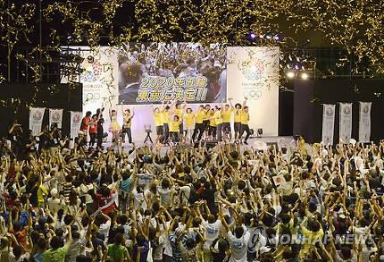 2020년 도쿄올림픽의 일본 도쿄 개최가 확정된 지난 2013년 9월 일본 도쿄 세타가야(世田谷)의 고마자와(駒澤) 올림픽공원 체육관에서 도쿄 시민들이 기쁨을 만끽하는 모습 [교도=연합뉴스 자료사진]