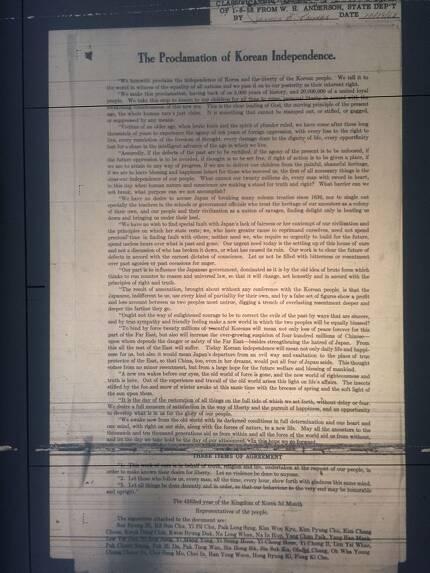 한미클럽이 공개한 1919년 생산된 미국의 외교문서. 3.1운동 당시 상황과 주미동포 단체가 우드로 윌슨 당시 미국 대통령에게 보낸 독립선언문 영문본이 실려 있다. 한미클럽 제공