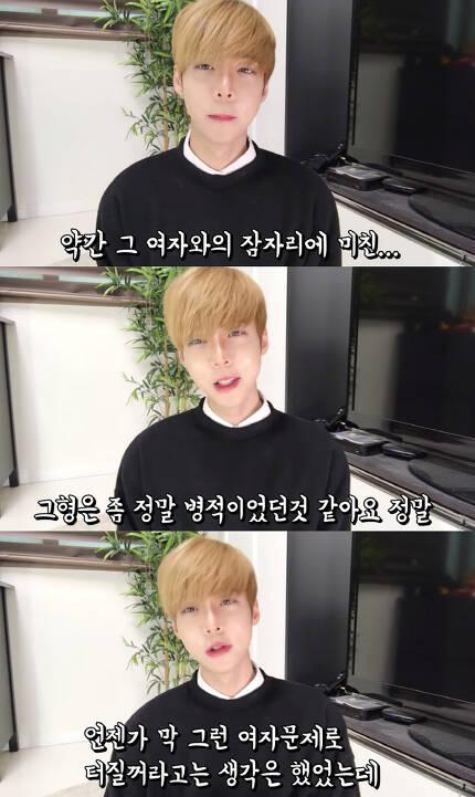 (사진=유튜브 '혁민TV' 화면 캡처)