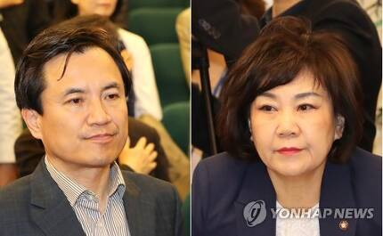 김진태 의원과 김순례 최고위원 [연합뉴스 자료사진]