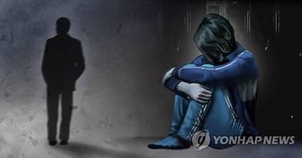 성폭력(PG) [장현경 제작] 사진합성·일러스트
