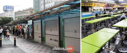 정부가 수를 늘리면서 공무원이 되려는 청년은 많지만, 공무원 시험 학원이 밀집해 있는 서울 동작구 노량진 고시촌 경기는 전보다 못하다는 이야기가 나온다. 지난 17일 오후 찾은 노량진동 '컵밥 거리' 가게 상당수는 문을 닫았고(왼쪽 사진), 노량진역 지하 식당가도 한산한 모습이었다. /조인원 기자