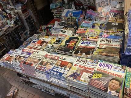 중국 내부의 온갖 소식을 전하는 홍콩의 각종 시사 잡지가 시진핑 중국 국가주석의 집권 이후 된서리를 맞고 있다. [신경진 기자]